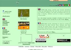 art71.com screen shot in 2004
